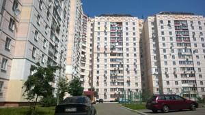 Квартира B-98495, Пулюя Ивана, 2, Киев - Фото 3