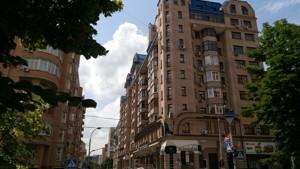 Квартира J-29662, Павловская, 18, Киев - Фото 2