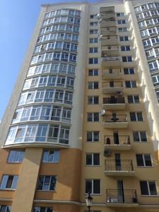 Квартира Z-1593540, Лобановского, 9, Чайки - Фото 1