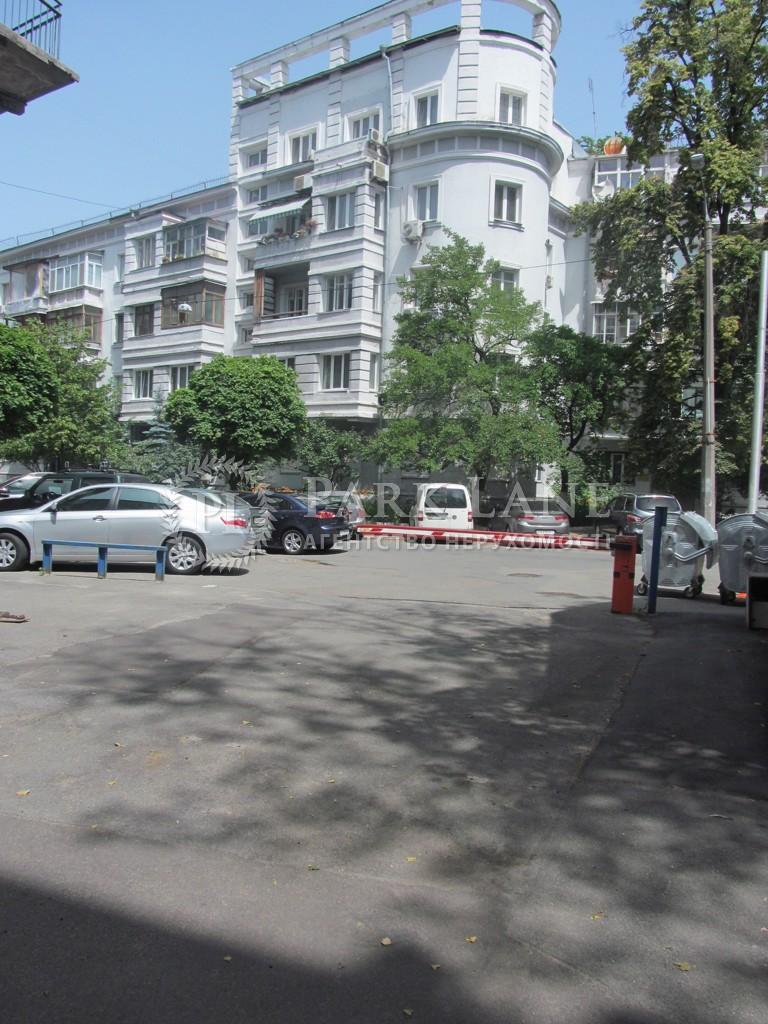 Квартира вул. Дарвіна, 10, Київ, Z-1845639 - Фото 12