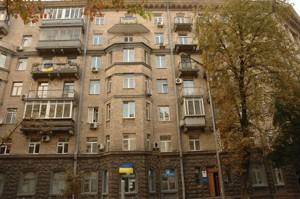 Квартира K-32663, Грушевского Михаила, 34/1, Киев - Фото 4