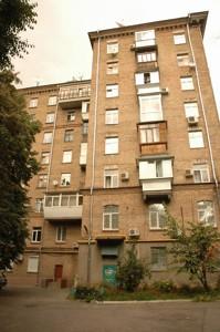 Квартира K-32663, Грушевского Михаила, 34/1, Киев - Фото 5