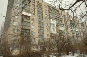 Коммерческая недвижимость, N-22952, Братиславская, Деснянский район