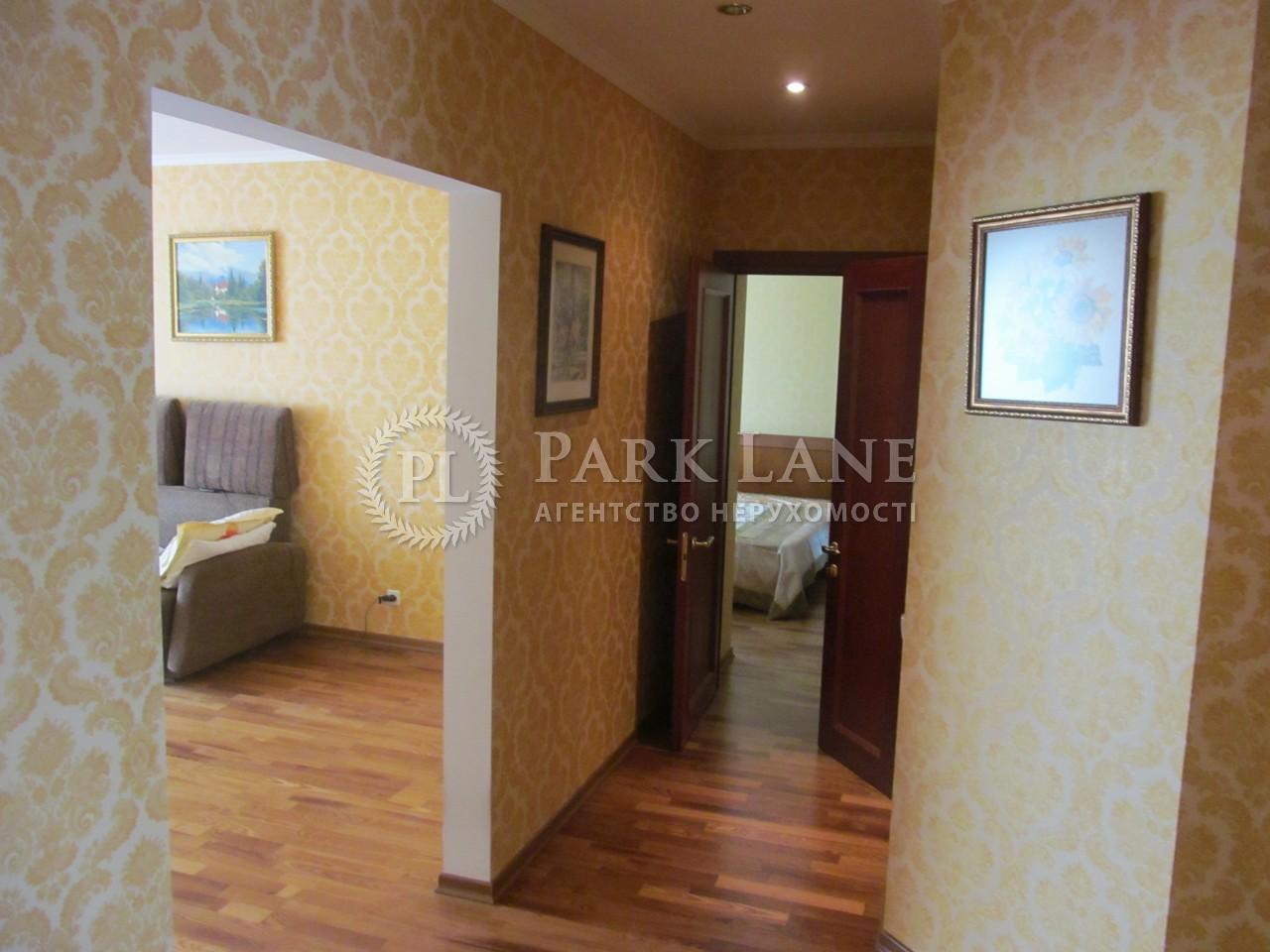 Квартира вул. Конєва Маршала, 7а, Київ, Z-1462154 - Фото 12