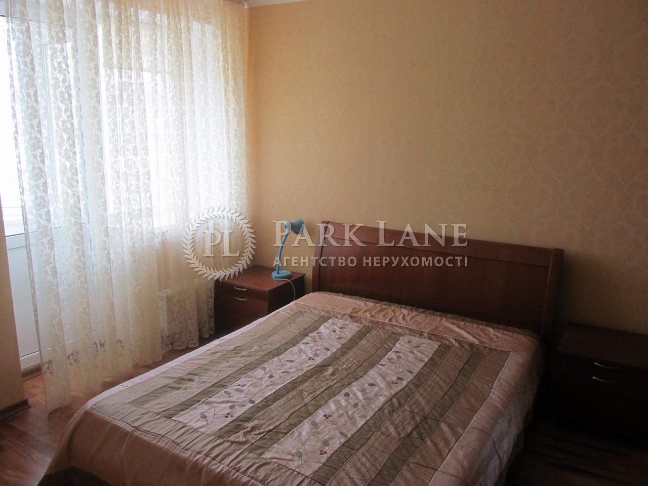 Квартира вул. Конєва Маршала, 7а, Київ, Z-1462154 - Фото 7