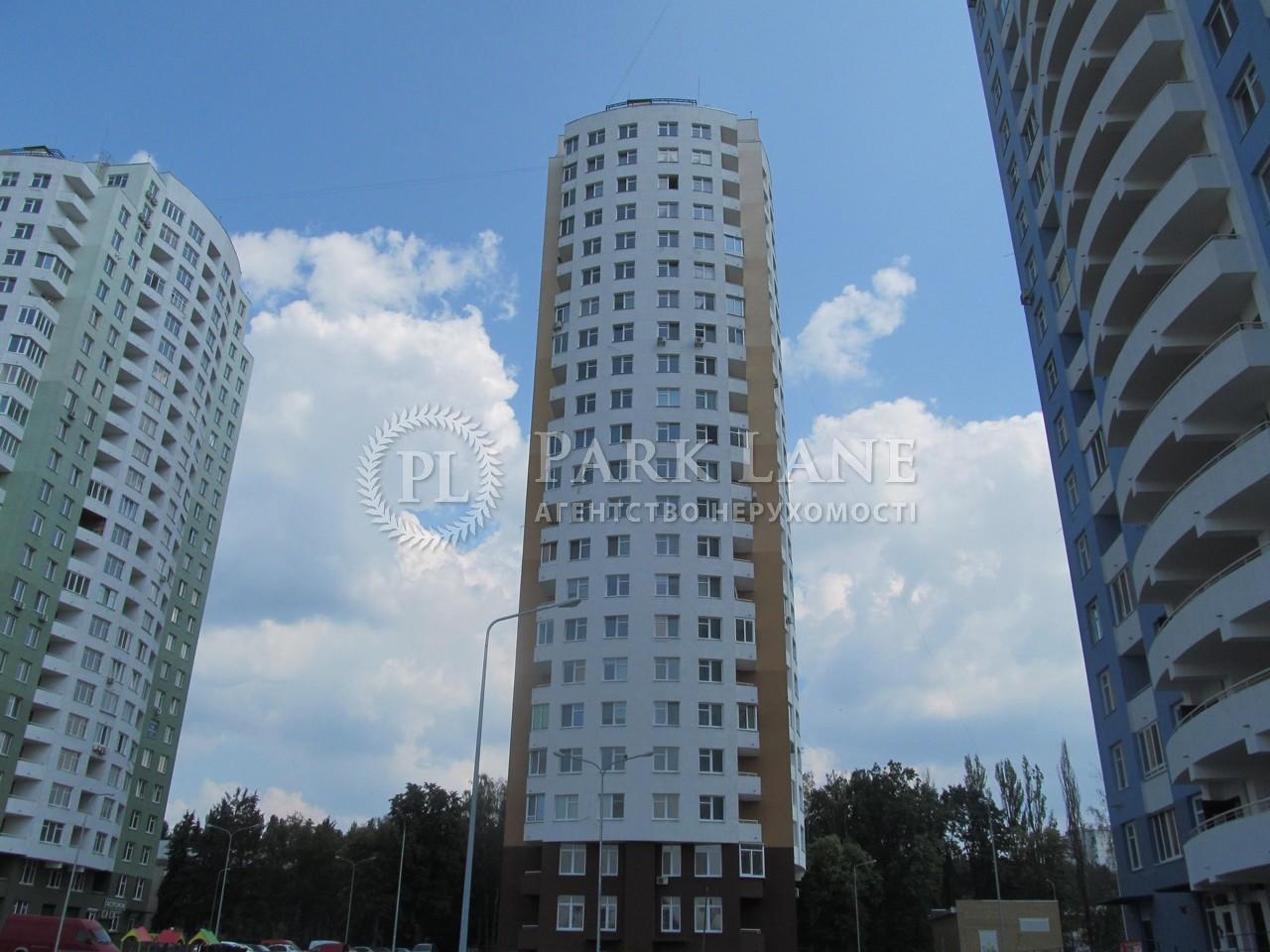 Квартира ул. Наумовича Владимира (Антонова-Овсеенко), 4, Киев, Z-718021 - Фото 13