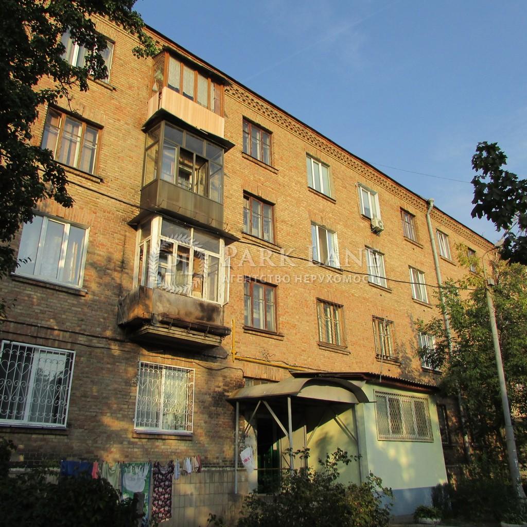 Квартира ул. Рогозовская, 1, Киев, Z-1062954 - Фото 6