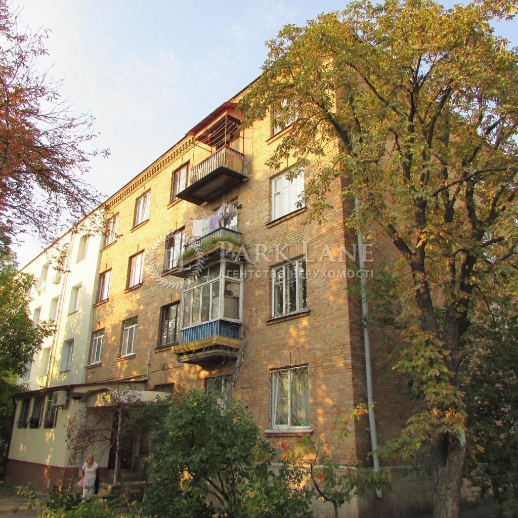 Квартира ул. Рогозовская, 1, Киев, Z-1062954 - Фото 5