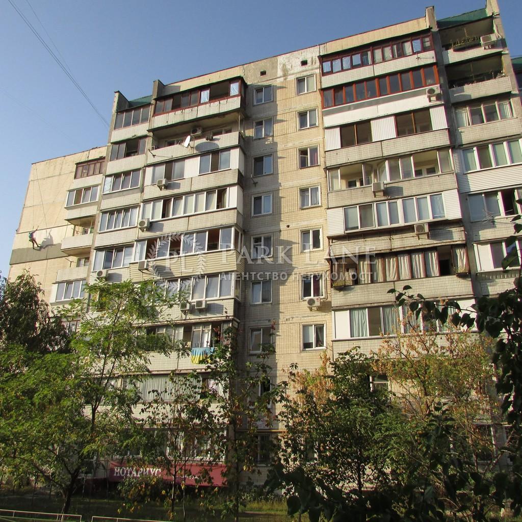 Квартира Оболонский просп., 30, Киев, Q-3153 - Фото 1