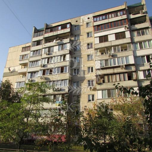 Apartment Obolonskyi avenue, 30, Kyiv, Z-641240 - Photo