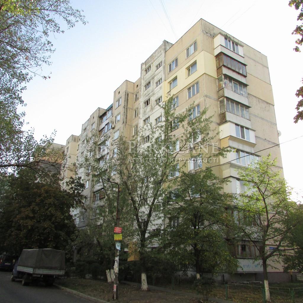 Квартира Оболонский просп., 30, Киев, Q-3153 - Фото 14