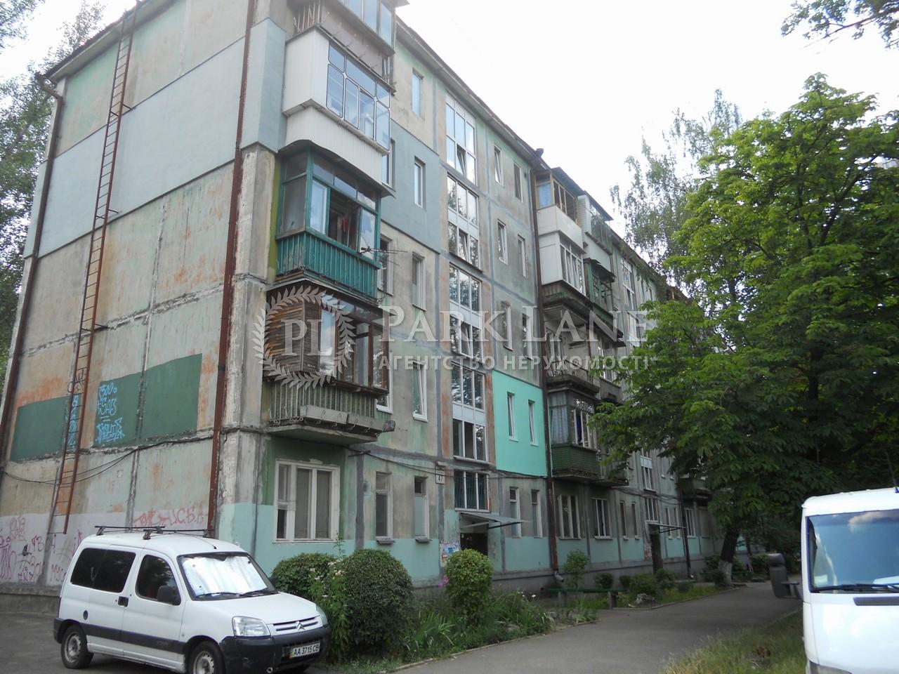 Квартира ул. Антонова Авиаконструктора, 47, Киев, Z-793012 - Фото 2