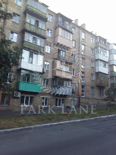 Квартира, Z-483806, 7