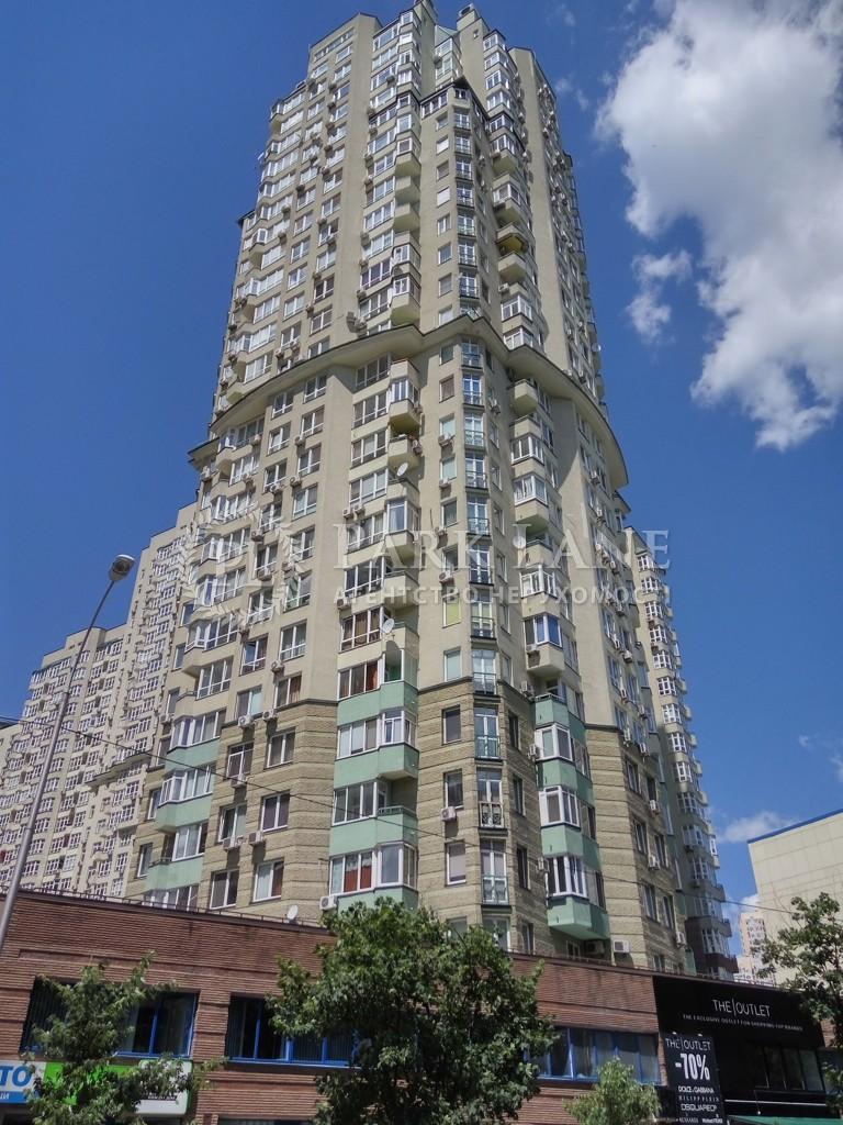 Квартира ул. Кудряшова, 18, Киев, R-36391 - Фото 1