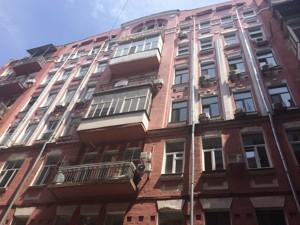 Коммерческая недвижимость, I-31400, Городецкого Архитектора, Печерский район
