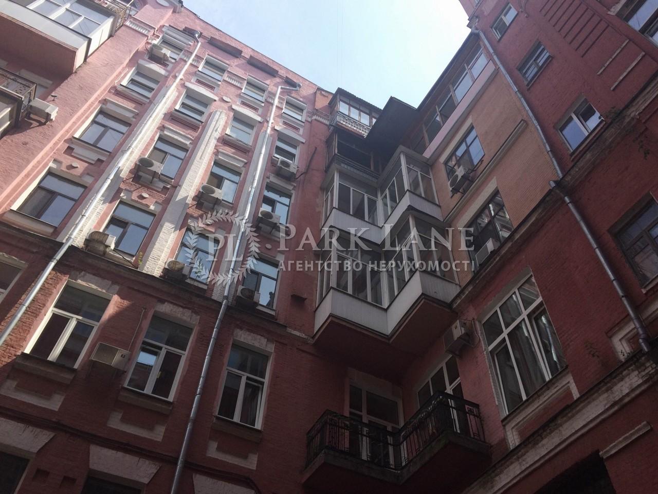 Квартира ул. Городецкого Архитектора, 11б, Киев, G-12026 - Фото 21