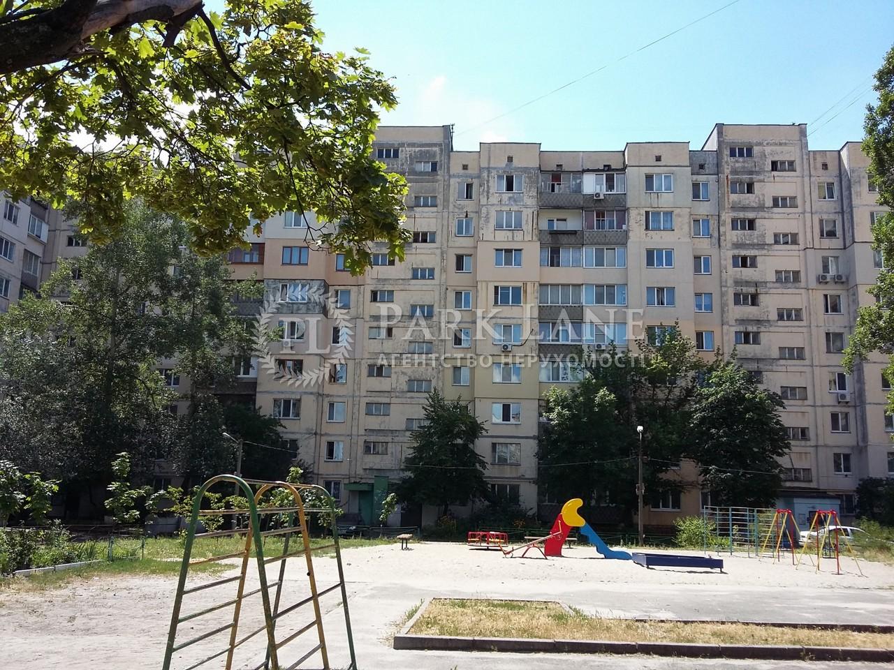 Квартира Героїв Сталінграду просп., 63, Київ, X-31385 - Фото 1