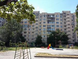 Квартира Z-619632, Героев Сталинграда просп., 63, Киев - Фото 2