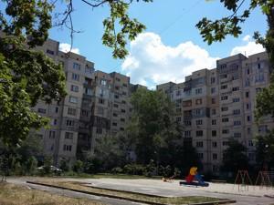 Квартира Z-619632, Героев Сталинграда просп., 63, Киев - Фото 3