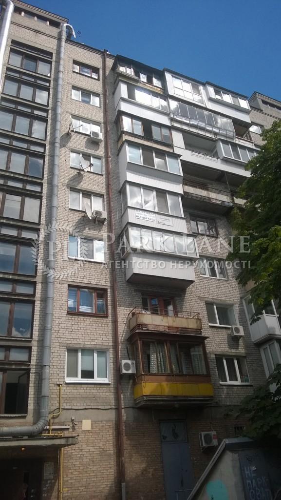 Квартира ул. Набережно-Крещатицкая, 11, Киев, R-33996 - Фото 30