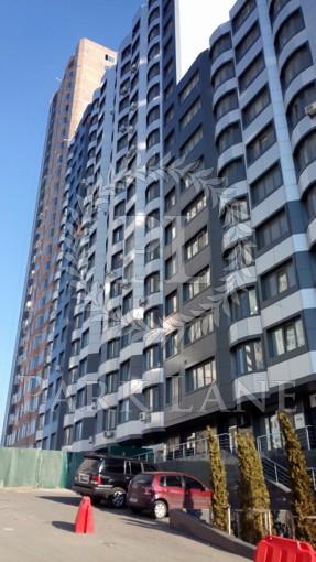 Квартира Завальна, 10а, Київ, J-27202 - Фото