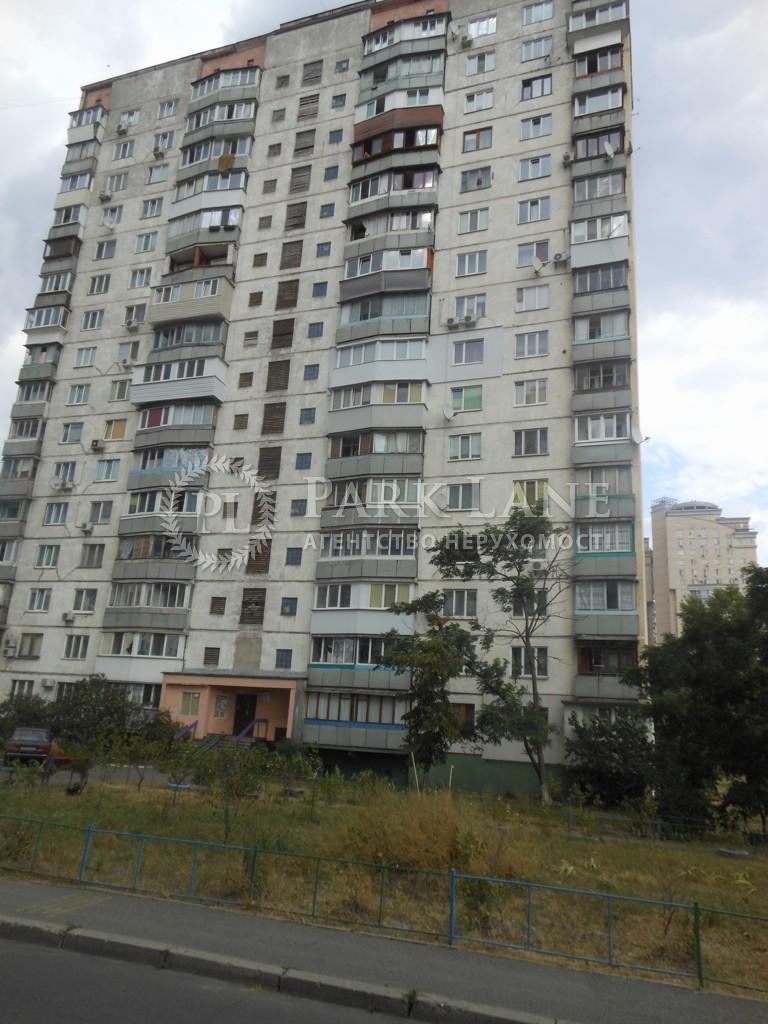 Квартира ул. Приозерная, 2б, Киев, X-7113 - Фото 1