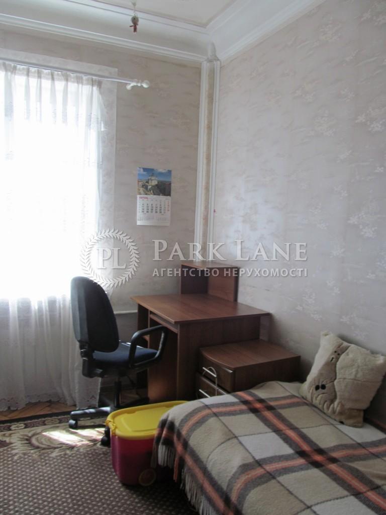 Квартира Победы просп., 75/2, Киев, Z-1849593 - Фото 12