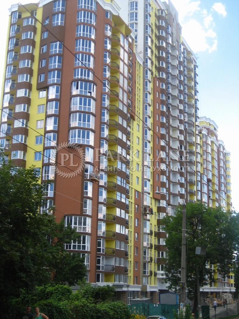 Квартира ул. Коперника, 3, Киев, I-29852 - Фото 1
