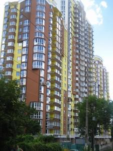 Квартира Z-136984, Коперника, 3, Киев - Фото 1