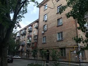 Квартира B-95222, Героев Обороны, 3, Киев - Фото 1