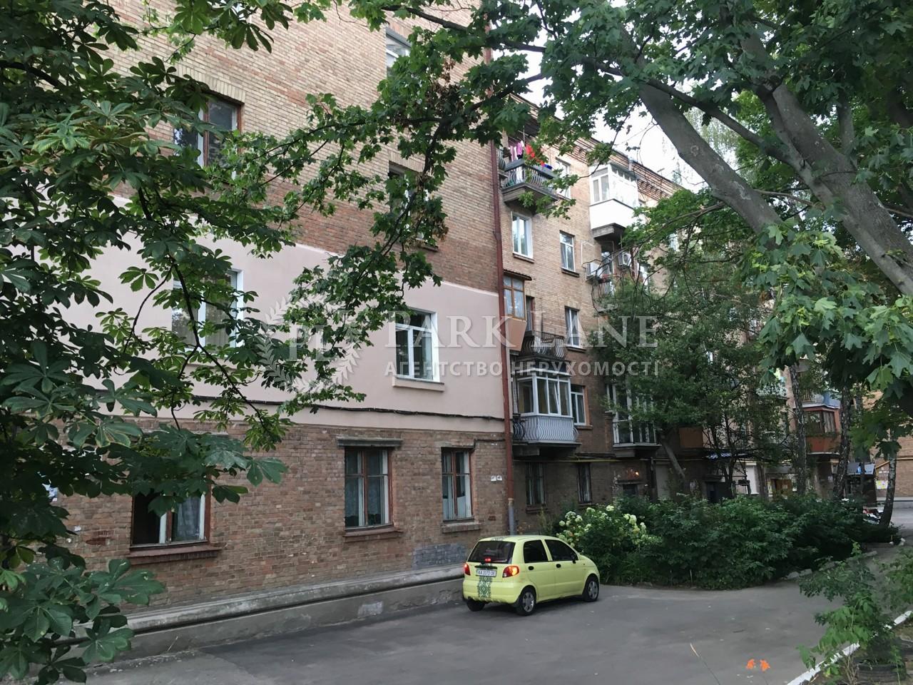Квартира B-95222, Героев Обороны, 3, Киев - Фото 2