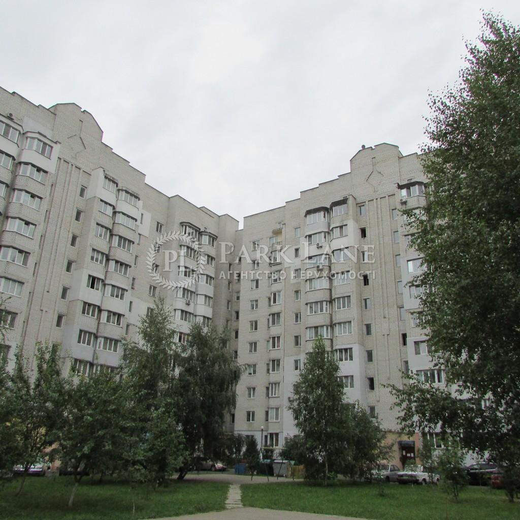 Квартира ул. Конева, 9, Киев, N-22437 - Фото 17