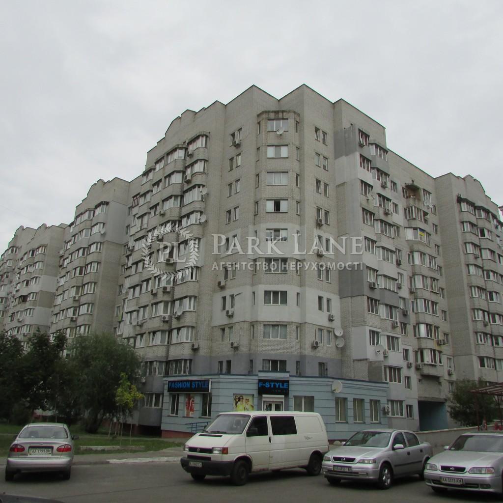 Квартира ул. Конева, 9, Киев, N-22437 - Фото 1