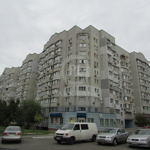 Квартира, Z-1271284, 9