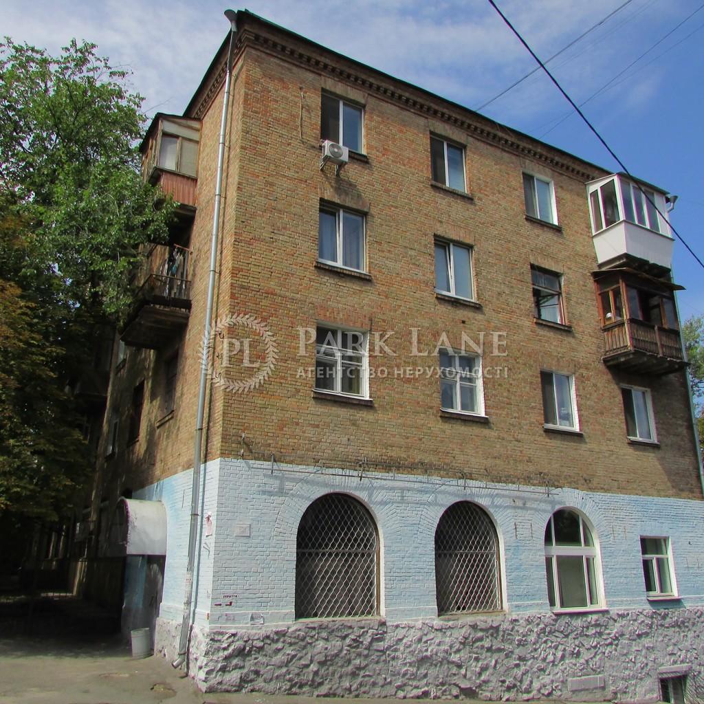 Квартира вул. Кустанайська, 5, Київ, B-76300 - Фото 1