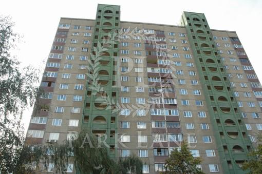Квартира Грозненская, 18, Киев, J-29681 - Фото
