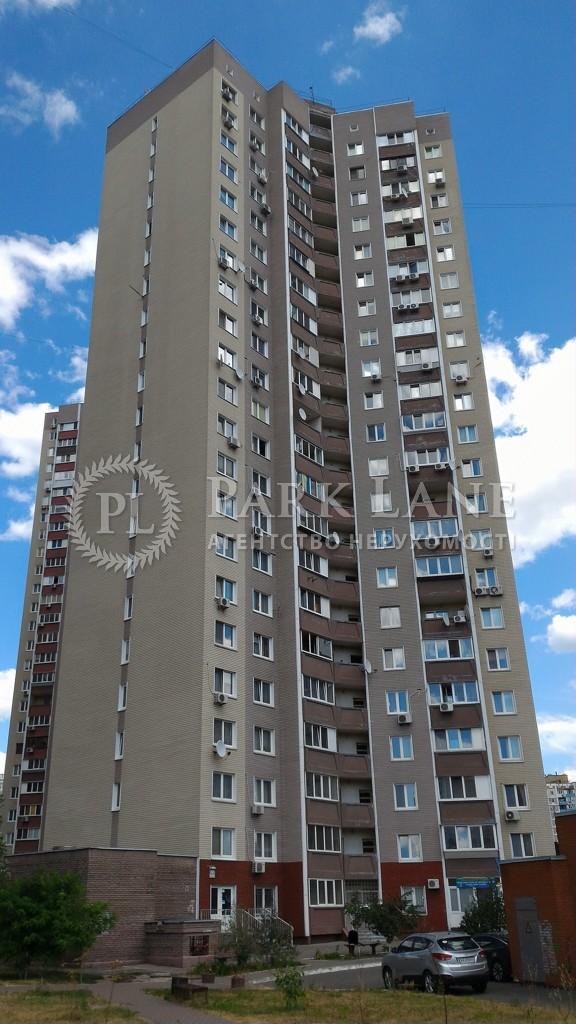 Квартира Z-381044, Григоренко Петра просп., 16, Киев - Фото 3