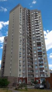 Квартира Z-689705, Григоренка П.просп., 16, Київ - Фото 3