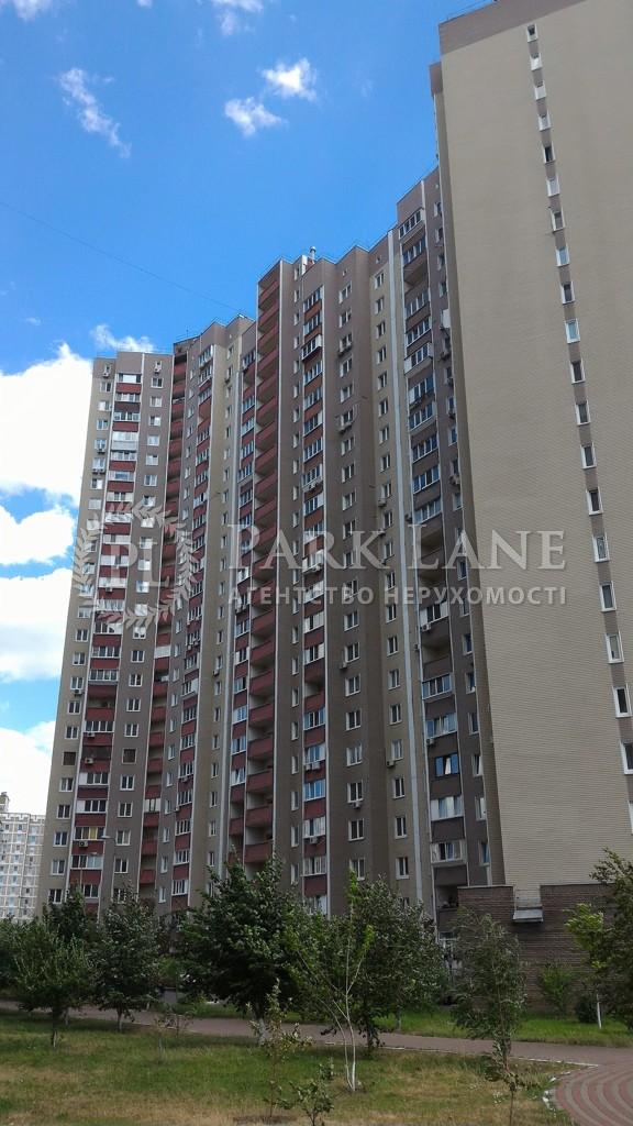 Квартира Z-381044, Григоренко Петра просп., 16, Киев - Фото 2