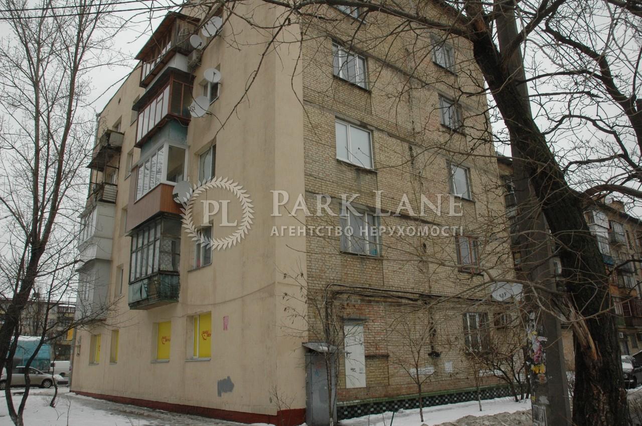 Квартира Z-791841, Соборности просп. (Воссоединения), 5, Киев - Фото 3
