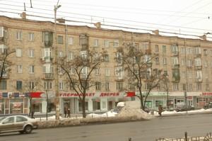 Квартира Z-791841, Соборности просп. (Воссоединения), 5, Киев - Фото 1