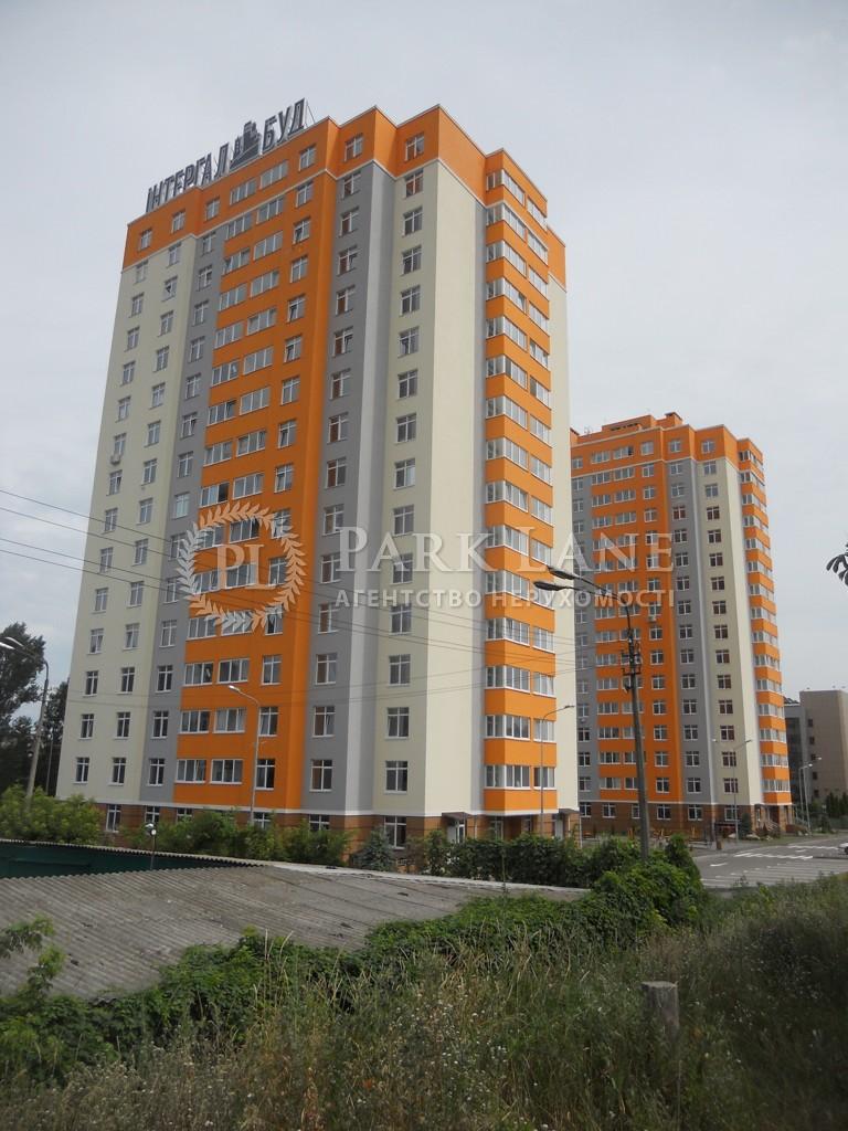 Квартира Комарова Космонавта просп., 46б, Киев, B-99927 - Фото 1