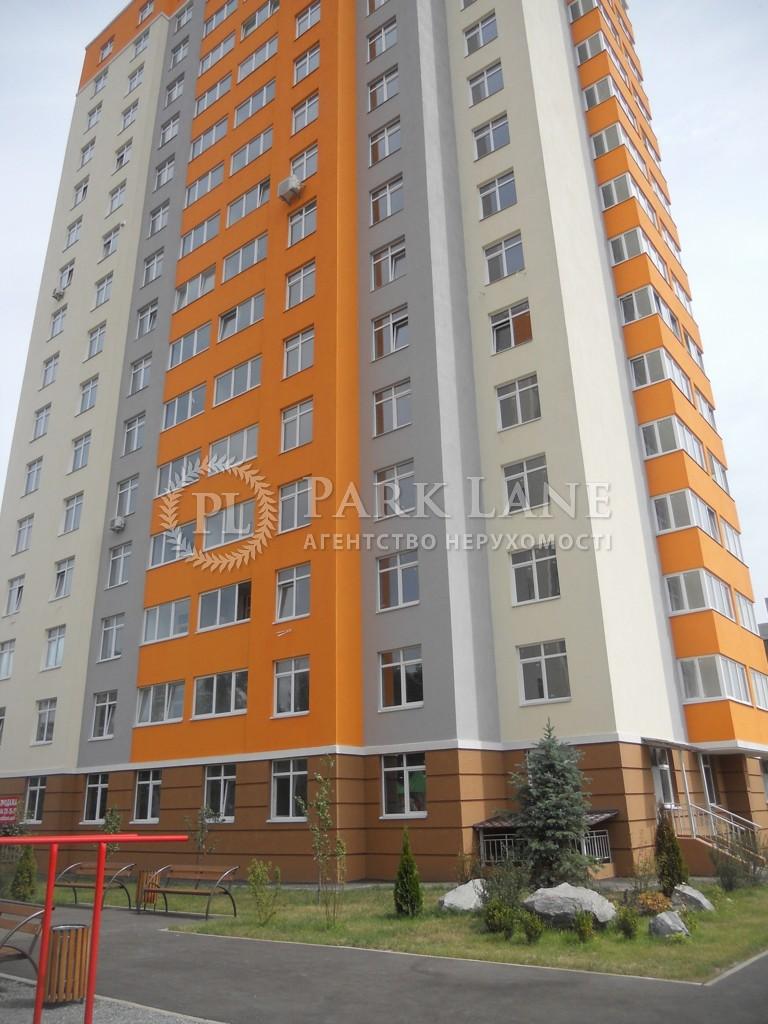 Квартира Комарова Космонавта просп., 46б, Киев, B-99927 - Фото 26