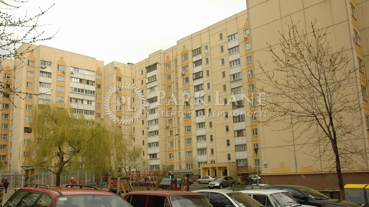 Квартира ул. Кадетский Гай, 11, Киев, X-10336 - Фото 1