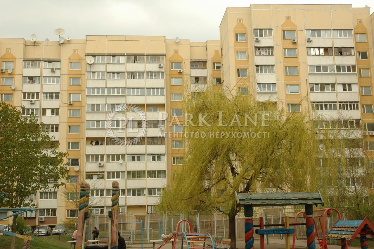 Квартира ул. Кадетский Гай, 11, Киев, X-10336 - Фото 6