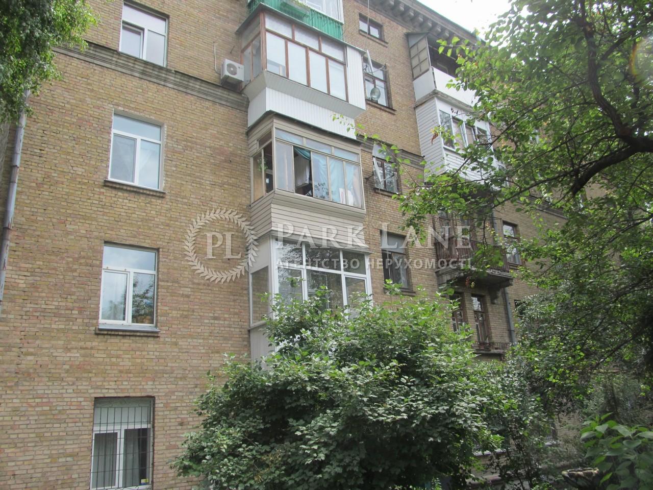 Квартира ул. Гоголевская, 39а, Киев, I-30064 - Фото 20
