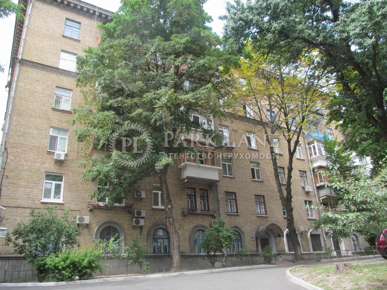 Квартира ул. Гоголевская, 39а, Киев, I-30064 - Фото 1
