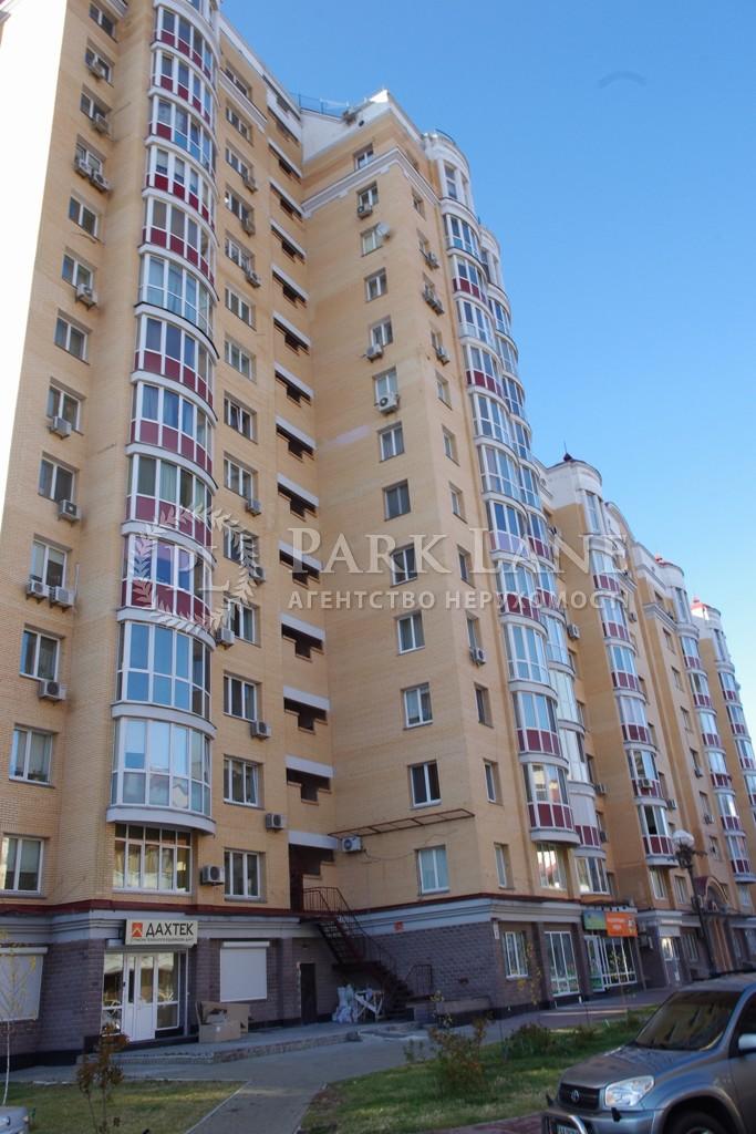 Квартира Героев Сталинграда просп., 8 корп.4, Киев, X-23932 - Фото 18