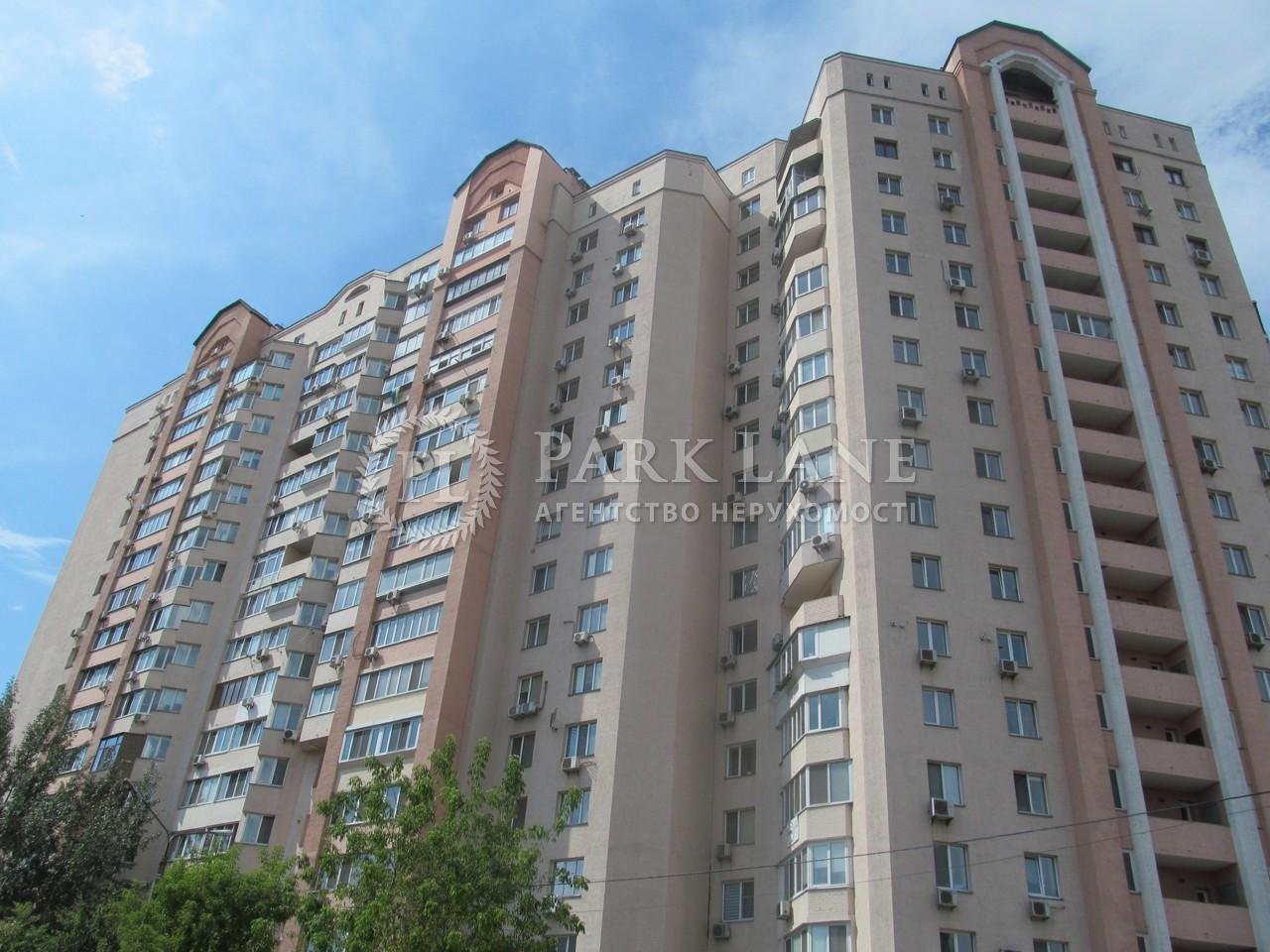 Офис, ул. Лебедева-Кумача, Киев, Z-1241681 - Фото 3