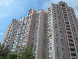 Квартира B-101407, Лебедева-Кумача, 5, Киев - Фото 2